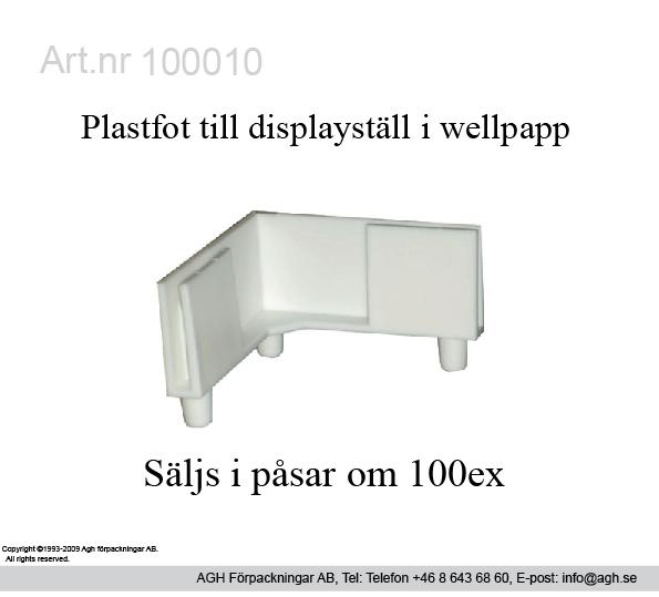 Plastfötter till golvställ i wellpapp 100010